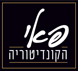 קונדיטוריה פאי - קייטרינג חלבי חיפה